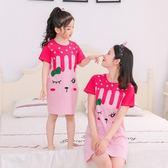 女童睡衣 兒童睡裙短袖夏季女童裝純棉親子寶寶薄款公主裙小女孩睡衣家居服 果實時尚