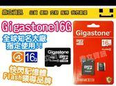 【大廠指定】立達 Gigastone 16G SDHC C4 記憶卡SD 16G 16GB 附轉卡 手機/相機/MP3/行車紀錄器/GPS