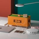 電線收納盒 集線盒 ins風集線器收納桌面電線收納盒插座插排理線器大容量T