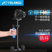 平衡器 攝影斯坦尼康手持穩定器單反相機穩定器微單防抖減震平衡器【美物居家館】