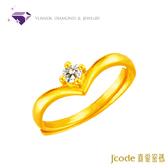 【真愛密碼 西洋情人節】『閃耀自信』黃金戒指-純金9999 元大鑽石銀樓