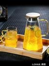 家用冷水壺玻璃泡茶壺耐熱高溫涼白開水杯扎壺防裂大容量水瓶套裝 樂活生活館