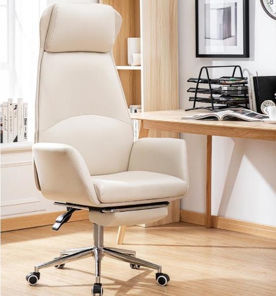 電腦椅 家用書房辦公電腦椅舒適久坐靠背書桌轉椅休閑升降沙發座椅老板椅