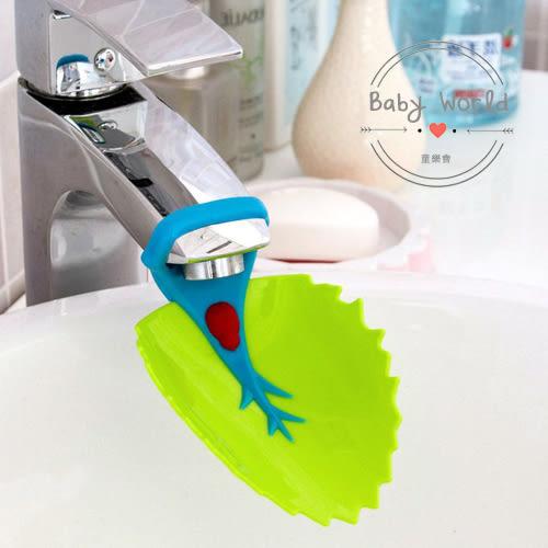 兒童 洗手 水龍頭 樹葉造型 延伸器 導水槽 清潔 BW