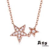 蘇菲亞SOPHIA - 雙子星鑽石套鍊