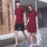 ins超火情侶裝夏裝2019新款韓版不一樣的短袖男t恤女洋裝子學生 凱斯盾數位3C