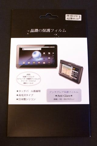 平板電腦晶鑽螢幕保護貼 HUAWEI MediaPad 7 Lite 光學級材質 抗炫/抗反光 AG 霧面材質