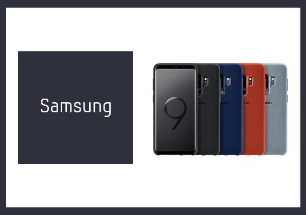 SAMSUNG GALAXY S9+ Alcantara 義大利麂皮 原廠背蓋(東訊代理-盒裝)