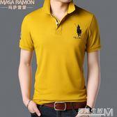 夏季男士t恤帶領中年半截袖丅血plolo衫絲光棉體桖 男 短袖 潮流 遇見生活