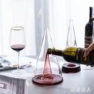 ins 風 個性葡萄醒酒器家用創意快速紅酒過濾分酒器酒壺家用醒酒器具 LJ7732【極致男人】