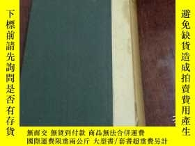 二手書博民逛書店罕見辯證法の探究(日文原版,精裝32開)Y20470 加藤正 三一書局 出版1959
