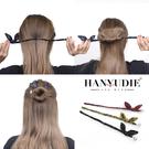盤髮器 盤髮神器韓國造型器半丸子頭懶人髮飾花苞頭蓬鬆頭飾女髮夾後腦勺 店慶降價