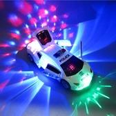 抖音會跳舞旋轉萬向電動警車變形汽車玩具男女孩兒童燈光音樂玩具 潮流時