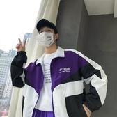 襯衫 港風外套男街頭嘻哈正韓潮流撞色帥氣夾克運動風衣