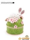 首飾盒兔子櫻花飾品盒可愛精美擺件耳環戒指珠寶收納盒子超級品牌【桃子居家】