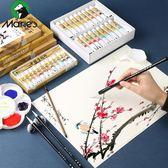 馬利牌國畫工具套裝初學者毛筆入門小學生中國畫顏料水墨畫工筆畫【跨年交換禮物降價】