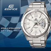EDIFICE EF-129D-7A 賽車概念款 EF-129D-7AVDF 現貨 熱賣中!