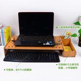螢幕架筆記本電腦增高架辦公室桌面收納盒      SQ12092『時尚玩家』TW