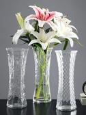 花瓶 【二件套】玻璃花瓶透明水養富貴竹百合水培插花擺件客廳家用大號 ATF poly girl