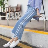 闊腿牛仔褲女bf風2九分褲