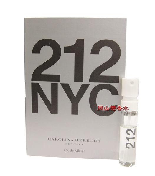 岡山戀香水~Carolina Herrera 212 都會 女性淡香水 1.5ml~優惠價:70元