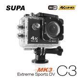 速霸 C3 三代-MK3 1080P WiFi 極限運動 機車防水型行車記錄器【速霸科技館】