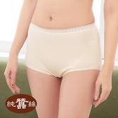 【岱妮蠶絲】AA1018N純蠶絲42針110G中高腰三角內褲(膚色)