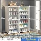 簡易鞋柜家用防塵收納神器多層室內好看經濟型鞋架子放門口大容量 [快速出貨]