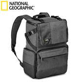 國家地理 National Geographic 都會潮流系列 中型雙肩後背包 NG W5072 (公司貨)