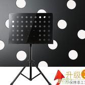 (全館88折)譜架 樂譜架子 可升降折疊式大曲譜架吉他書架音樂普架子古箏琴譜架支xw