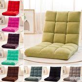 懶人沙發床上椅子大號靠椅榻榻米坐墊飄窗椅地板座椅哺乳椅 萬聖節