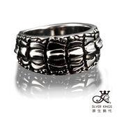 原生飾代SilverKings-必要之噩-316L白鋼戒指