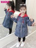 兒童牛仔外套童裝女童秋裝新款牛仔風衣中長款兒童洋氣中大童韓版春秋外套多莉絲旗艦店