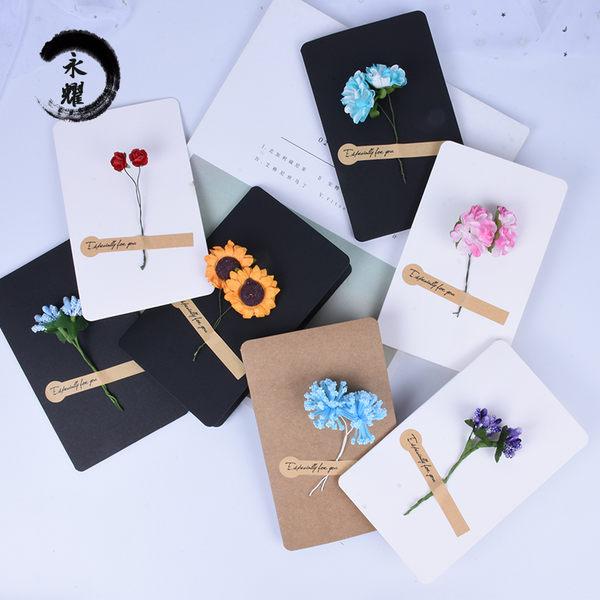 創意復古手工賀卡紙小花卡片生日小卡片情人節表白送禮物賀卡【快速出貨八折優惠】
