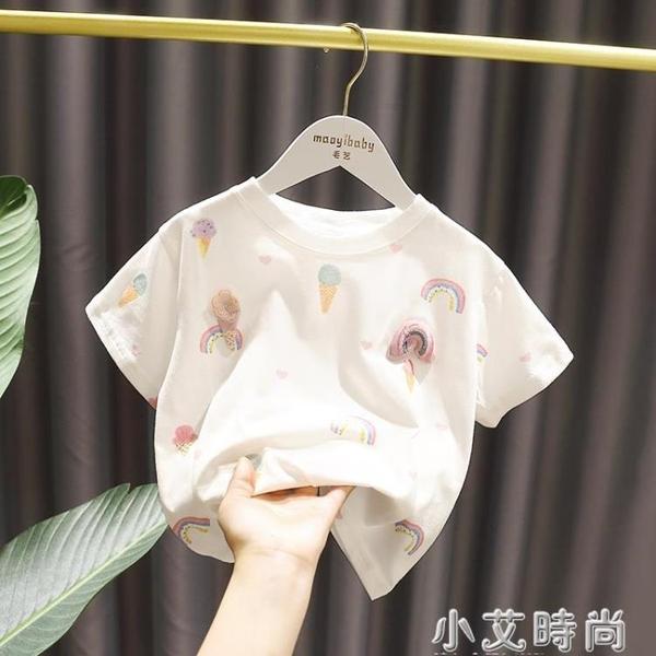1-6歲女寶寶可愛薄款短袖上衣女嬰兒夏裝女童洋氣冰淇淋印花T恤 小艾新品
