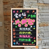 實木黑板掛式小黑板店鋪用廣告牌辦公家用黑板墻書寫宣傳無塵展示板兒童教學熒光手寫雅楓居