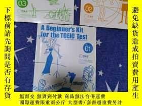 二手書博民逛書店A罕見BEGINNER S KIT FOR THE TOEIC TEST 1-3 日文原版Y187698 日文