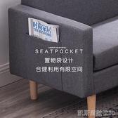 沙發 沙發小戶型北歐簡約現代租房臥室小沙發網紅款布藝客廳單雙人沙發YYJ【凱斯盾】