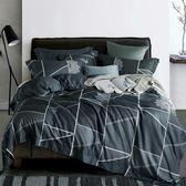 特價中~✰雙人加大 薄床包兩用被四件組 加高35cm✰ 100% 60支純天絲 頂級款 《時間志》