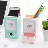 筆筒簡約日式抽屜筆筒創意時尚韓國小清新可愛學生辦公多功能收納盒【免運】