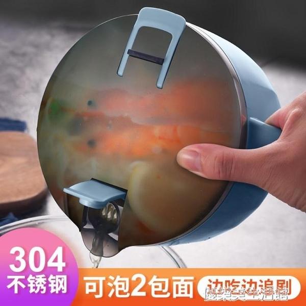 帶蓋泡面碗學生單個碗筷餐具套裝宿舍飯盒食堂304不銹鋼方便面盒 【優樂美】