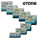 ETONA 23/8 多功能訂書針