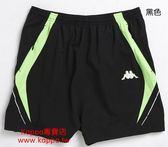 Kappa 男生平織慢跑短褲B552-5009-8