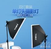柔光箱2燈套裝攝影棚攝影燈柔光燈柔光箱攝影器材直播 『優尚良品』YJT