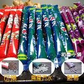 星光彩岩糖/搖搖糖 250g 甜園小舖