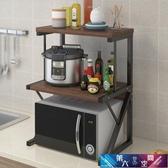 廚房置物架 廚房置物架調料架微波爐架儲物收納架免打孔落地雙層桌面烤箱 MKS快速出貨