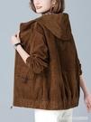 短版大衣 輕熟風短款風衣女春秋新款韓版寬鬆夾克百搭矮個子燈芯絨外套 星河光年