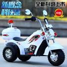新款兒童電動車摩托車充電帶音樂燈光寶寶三...