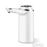 桶裝水抽水器自動電動飲水機出水礦泉水壓水器家用神器 電購3C