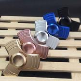 ✭慢思行✭ 【P25-4】鋁合金輕小款指尖陀螺 鋁合金 輕小型 三角 手指玩具 抗煩躁